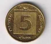 5Agurot