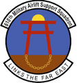 610 Military Airlift Support Sq emblem.png