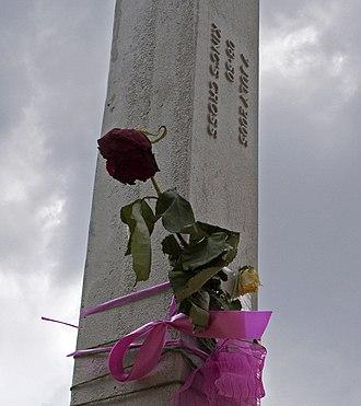 7 July Memorial - Image: 7th July Memorial 6 (3713347911)