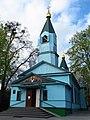 80-391-1249 Стара Поляна, 46. Макаріївська церква.jpg