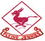 815th Troop Carrier Sq emblem.png