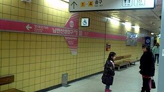 Namhansanseong station - Image: 822 Namhansanseong 01