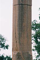 8th century Kannada inscription on victory pillar at Pattadakal