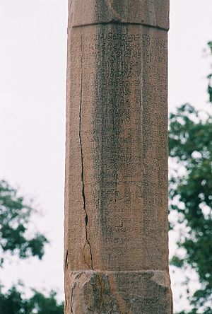 Chalukya dynasty - Old Kannada inscription on victory pillar, Virupaksha Temple, Pattadakal, 733–745 CE