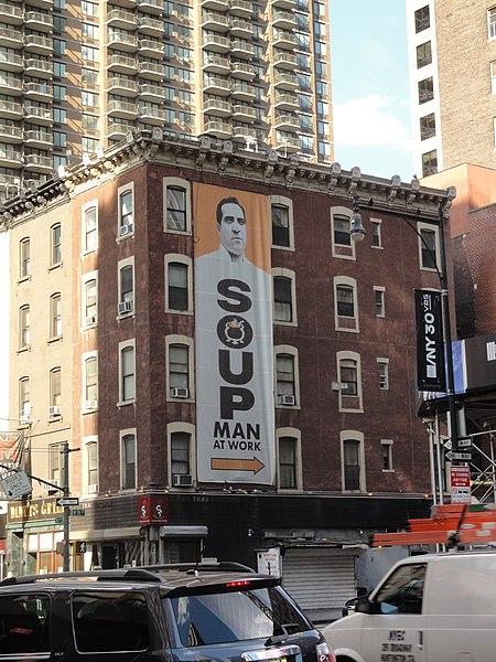 File:923 Soup Man 55th street.JPG