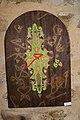 9 لوحة للخطاط محمد العربي العربي.jpg