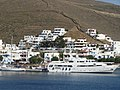 A@a kythnos greece - panoramio (4).jpg