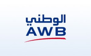 Al Watany Bank of Egypt - Image: AWB Inner