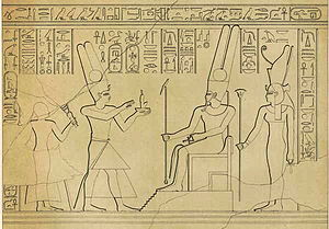 Abar (Queen) - Taharqa followed by his mother Queen Abar. Gebel Barkal - room C (Lepsius Denkmahler)
