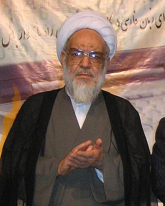 Islamic Principlism in Iran - In 2006, a cleric with no University education was appointed as the head of Tehran University, Iran's symbol of modern scientific and secular institutions