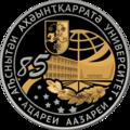 Abkhazia 10 apsar Ag 2017 State University (v2) b.png