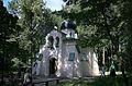 Abramtsevo Church 3054.JPG