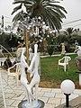 Adam, Chava And The Tree Of Knowledge - panoramio.jpg