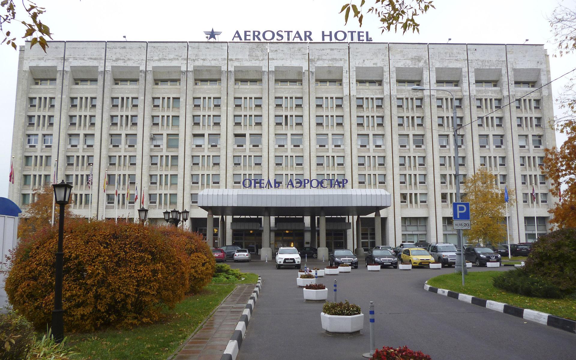 гостиница ооо город отель москва казанский вокзал