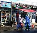 Afghanistan street scene 2.jpg