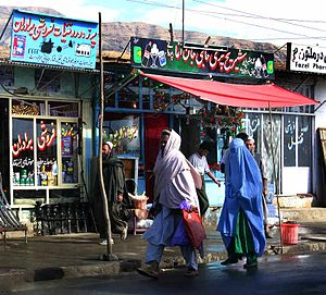 Afghanistan street scene with shops