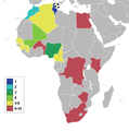 African Cup of Nations 2004.png