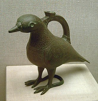 Aquamanile - An 11–12th century Islamic aquamanile from Iran, later used in liturgy by Medieval Spanish Christians (M.A.N., Madrid)