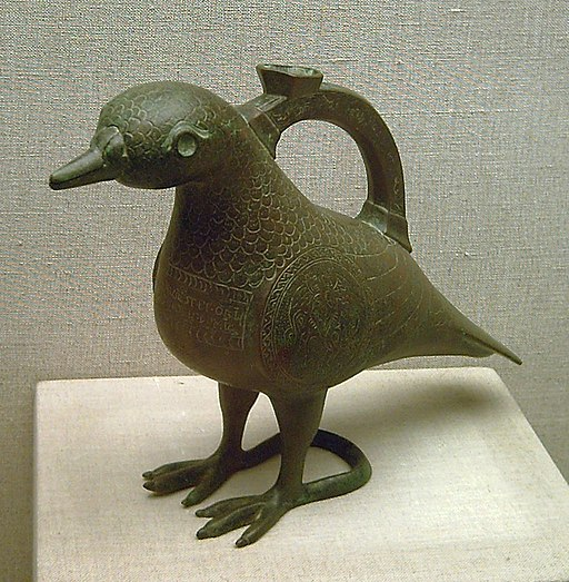 Dove-shaped Aquamanile