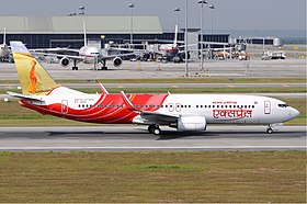 Air India Express VT-AXZ right MRD.jpg