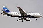 Airbus A319-115 Atlantic Airways OY-RCG.jpg