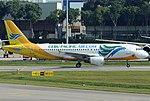 Airbus A320-214, Cebu Pacific Air JP7257200.jpg