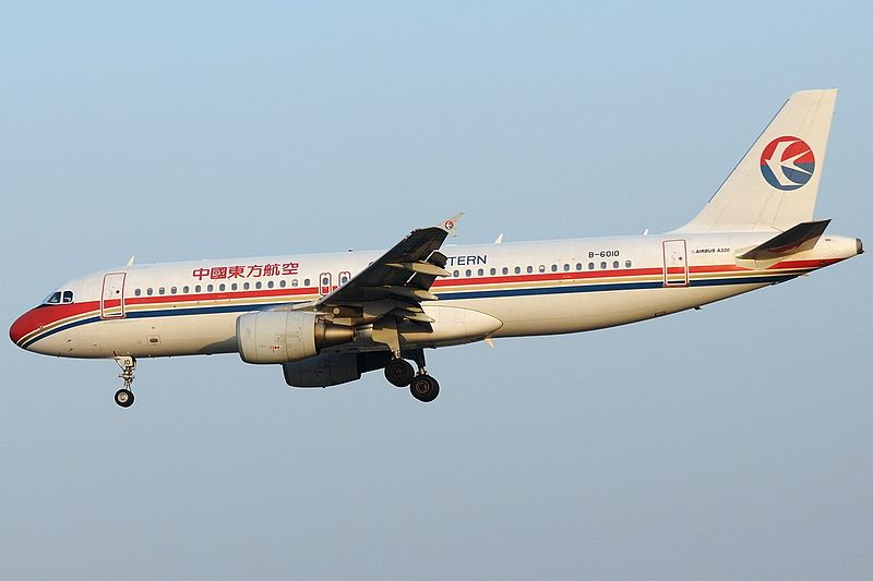 File airbus a320 214 china eastern airlines wikimedia commons - China eastern airlines vietnam office ...