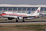 Airbus A320-214, China Eastern Airlines JP7631259.jpg
