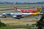 Airbus A330-300 Cebu Pacific AL (CPI) F-WWTR - MSN 1420 - Will be RP-C3341 (9686598497).jpg