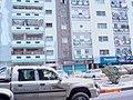 Al-Ma'ala, Aden, Yemen - panoramio - الدياني (20).jpg