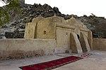 Al Bidiyah Mosque.jpg