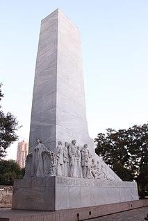 Alamo Cenotaph United States historic place
