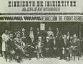 Alcalá de Henares (08-1930) Sindicato de Iniciativas Turísticas y Atracción de Forasteros.png