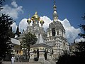 Aleksanteri Nevskin katedraali Jaltalla.jpg