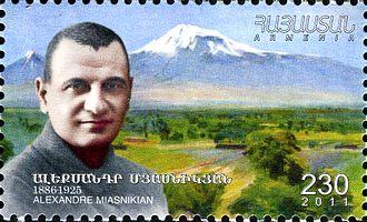 Alexander Miasnikian - Myasnikyan on a 2012 Armenian stamp
