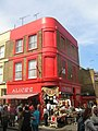 Alice's, Junction of Portobello Road and Denbigh Close, London W11 - geograph.org.uk - 783790.jpg
