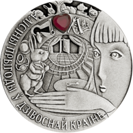 Alice's Adventures in Wonderland (silver) rv.png