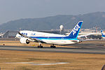 All Nippon Airways, B787-8, JA819A (24137433056).jpg