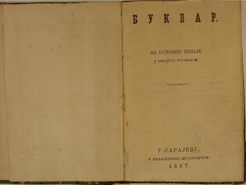 File:Alphabet Book for Primary Schools in the Bosnian Vilayet WDL7481.pdf