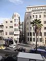 Alsa'adah Street. King Fisal I Square, Amman 17.JPG