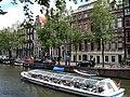 Amsterdam (333676056).jpg