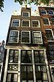 Amsterdam - Brouwersgracht 86.JPG