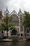 foto van Doleantiekerk; Keizersgrachtkerk