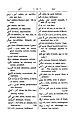 Anarabicenglish00camegoog-page-025.jpg