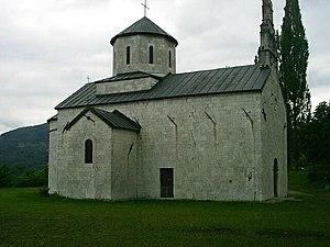Andrijevica - Church in Andrijevica