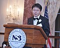 Annual Awards Recognize Outstanding Contributions in Research and Public Service (14500113655).jpg