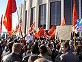 AntiOkhtaCenterMarch2009-10-10-038.jpg