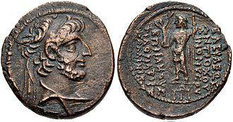 Antiochus XII Dionysus - A coin of Antiochus XII with Zeus depicted on the reverse