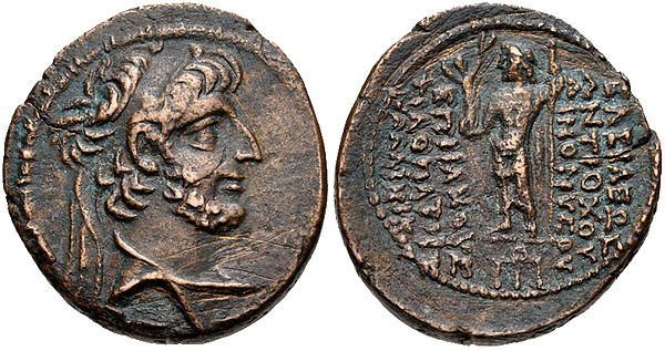 A coin of Antiochus XII with Zeus depicted on the reverse Antiochos XII Dionysos & Zeus Aetophoros.jpg