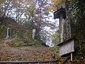 Aokuzure Pass 001.JPG